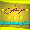 wiki-song