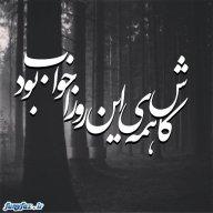 Aynaz._.rez