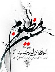 Mohammadaa